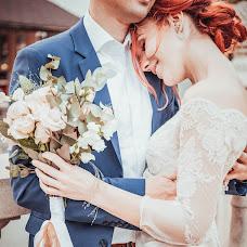 Wedding photographer Aleksey Goncharov (aliftin). Photo of 18.12.2017