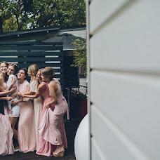 Esküvői fotós Sergey Tereschenko (tereshenko). Készítés ideje: 24.03.2017