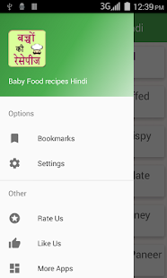 Baby food recipes hindi apps on google play screenshot image forumfinder Choice Image