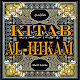 Kitab Al-Hikam for PC-Windows 7,8,10 and Mac