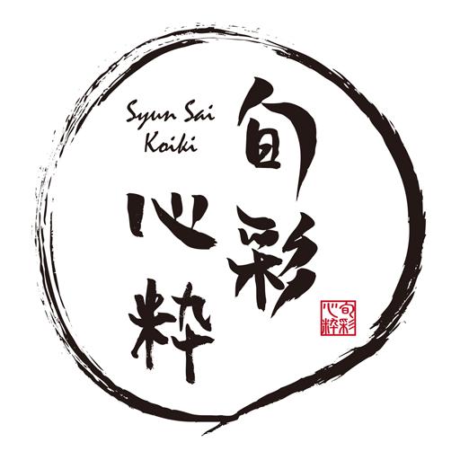 旬彩 心粋 遊戲 App LOGO-硬是要APP