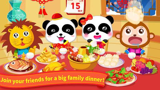 Chinese New Year - For Kids  screenshots 2