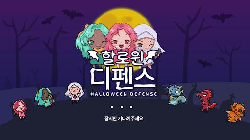 HalloweenDefence 1.008 {cheat|hack|gameplay|apk mod|resources generator} 1