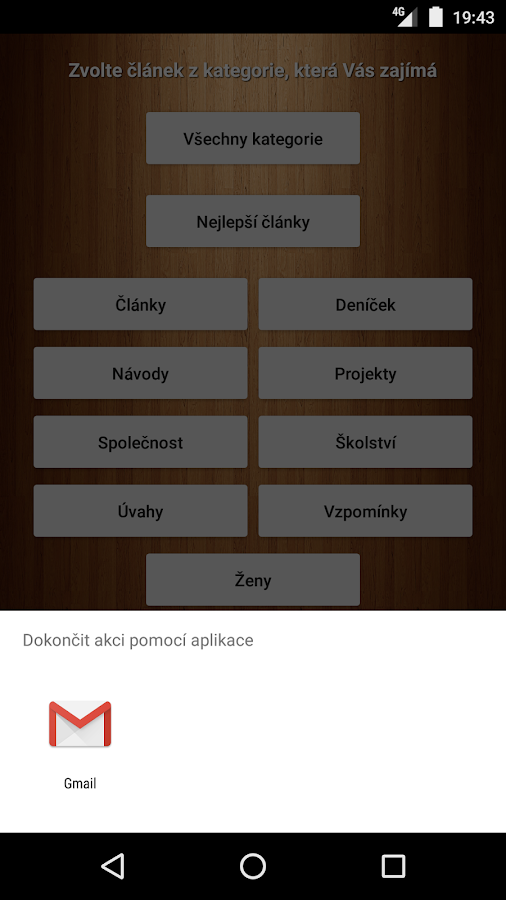 Zpovědka- screenshot
