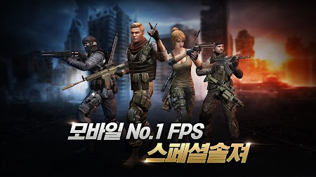 SpecialSoldier - Best FPS APK screenshot thumbnail 8