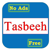 Islamic Tasbeeh Counter-No Ads