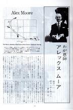 "Photo: ""The Dance and Music"" 1991 Feb/Mar. issue. P9 「ダンスと音楽」(平成3年2,3月号、9頁目)"