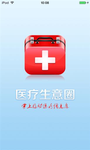 bibelen velsigne deg app程式 - 首頁 - 電腦王阿達的3C胡言亂語