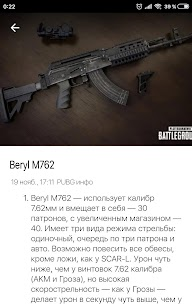 Unofficial PUBG Инфо Apk  Download For Android 5