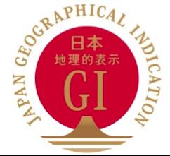 日本の地理的表示保護制度により保護された産品に付けられるGIマーク