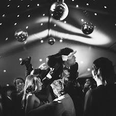 Hochzeitsfotograf Rodrigo Ramo (rodrigoramo). Foto vom 05.03.2018