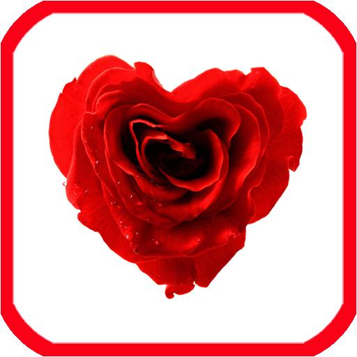 爱情短语: 娛樂 App LOGO-硬是要APP