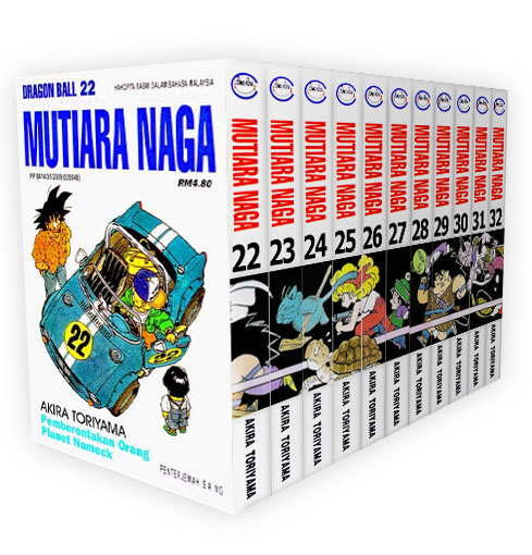 Photo: Mutiara Naga Vol.22-32