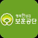 보훈공단 icon