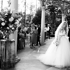 Fotógrafo de bodas Artur Pogosyan (Pogart). Foto del 16.08.2017