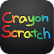 Crayon Scratch - Androidアプリ