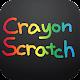 Crayon Scratch (game)