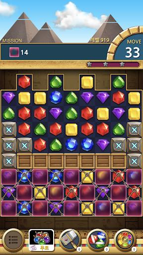 Jewels Pharaoh : Match 3 Puzzle 1.1.7 screenshots 8