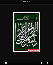 Arabic calligraphy design - screenshot thumbnail 03