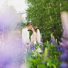 Wedding photographer Alisa Livsi (AliseLivsi). Photo of 27.06.2017