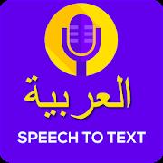Arabic Voice to Text Speech translate