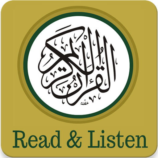 Read and Listen Quran Offline app (apk) free download for Android/PC/Windows
