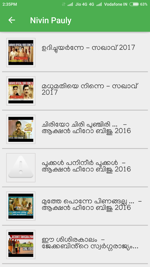 Latest Malayalam Songs- screenshot