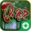 Thập Diện Mai Phục mobile app icon