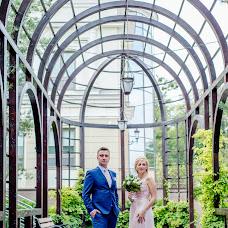Wedding photographer Sergey Vasilevskiy (Vasilevskiy). Photo of 04.12.2017