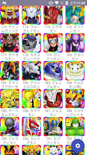 App Digimon Linkz Guide APK for Windows Phone