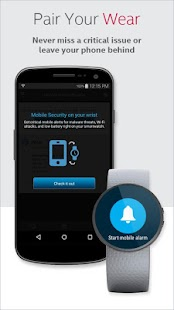 McAfee Mobile Security- screenshot thumbnail