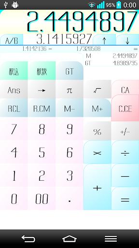 電卓 シャープ式 kcalc