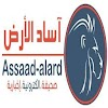 Assaad Al Ard APK