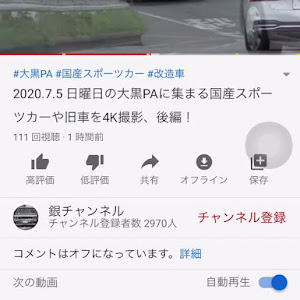 RX-7 FC3Sのカスタム事例画像 じゅんやさんの2020年07月06日22:00の投稿