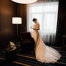 Wedding photographer Lyudmila Babenko (Radostart). Photo of 07.06.2016