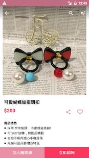 甜心全球購物 - náhled