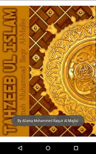Tahzeebul Islam
