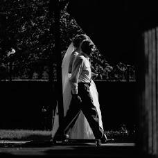 Wedding photographer Aleksey Eremin (Ereminphoto). Photo of 20.07.2016