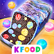 Galaxy Inside Cake: Cooking Games for Girls
