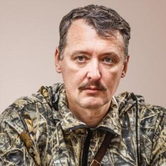 "Don't call terrorists in eastern Ukraine ""rebels"" because they are not"