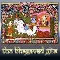 Bhagavad Gita FREE icon