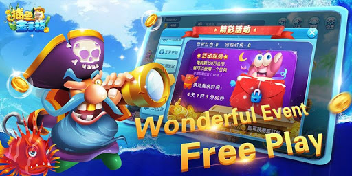 u6355u9b5au91d1u624bu6307-2019 Fishing Golden Finger,Arcade game 1.0.0.3 screenshots 5