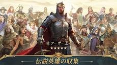War Eternal - エジプト文明、解禁決定のおすすめ画像2