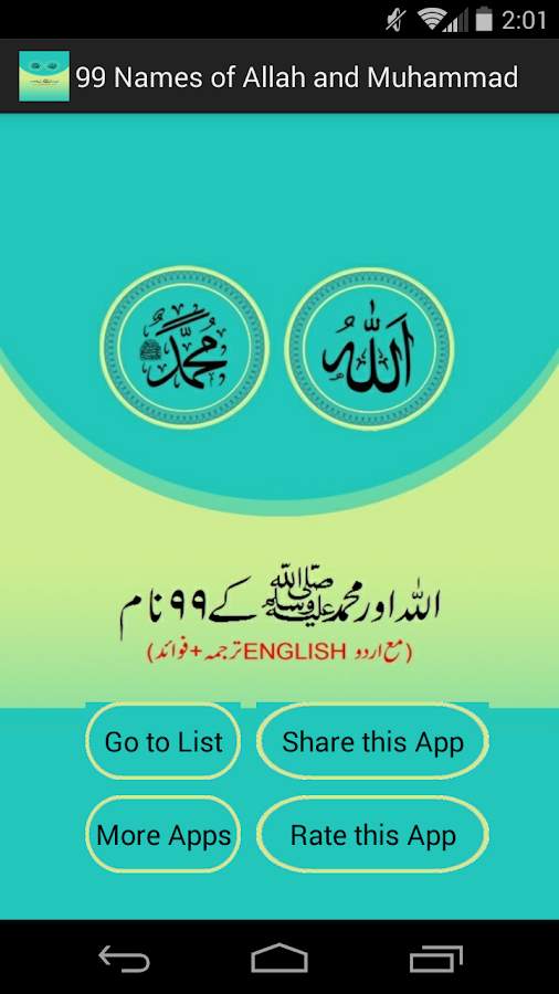 99 Names Of Allah For Android Free Download At Apk Here