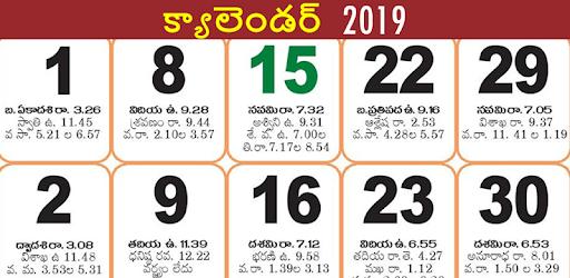 Calendar 2019 Telugu - Apps on Google Play
