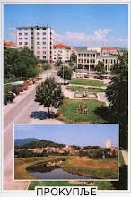 Photo: Прокупље Аутор: Радмило Хаџи-Манић, Место: Прокупље, Издавач: Прадо 2003.