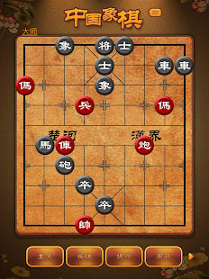 Game Chinese Chess, Xiangqi - many endgame and replay APK for Windows Phone