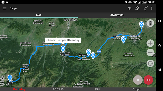 Geo Tracker - GPS tracker- screenshot thumbnail