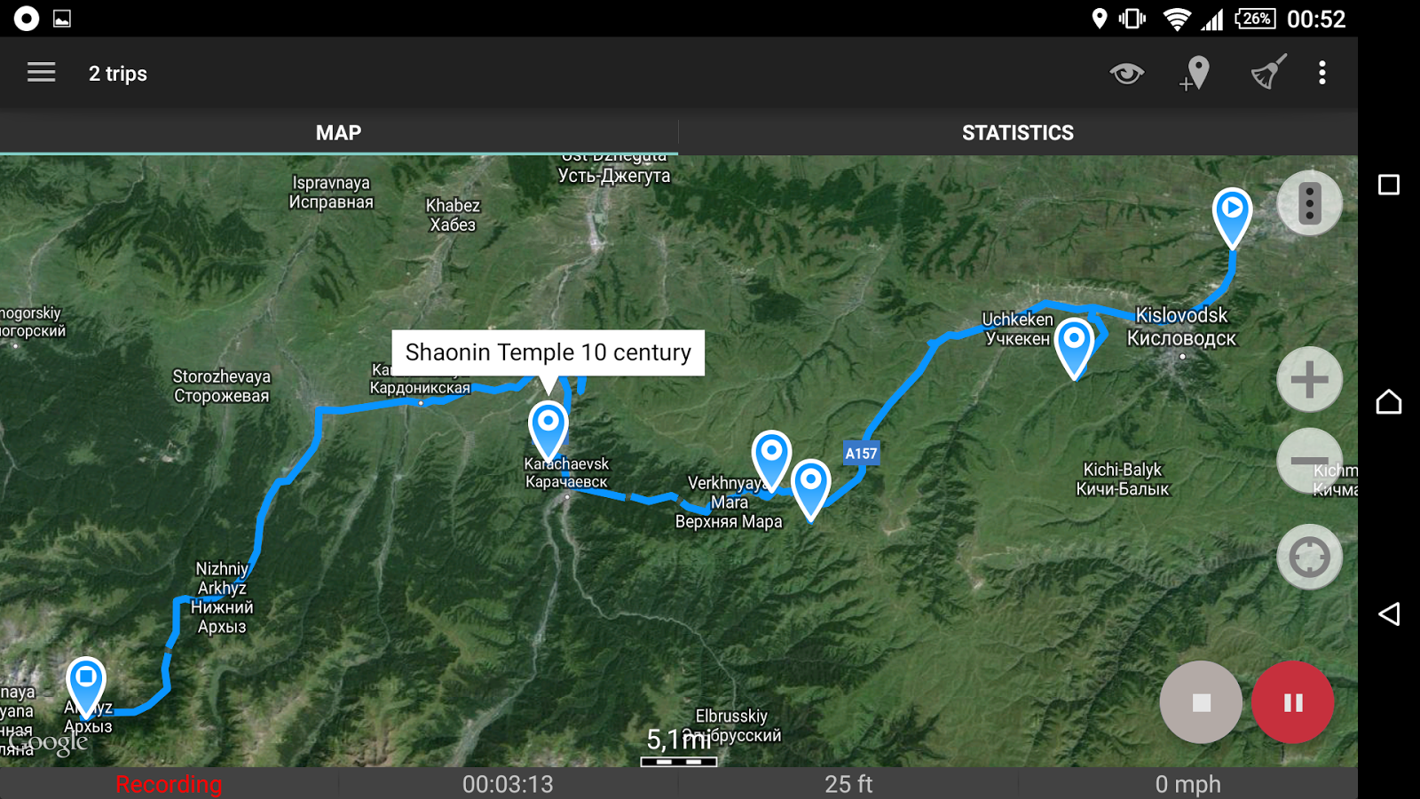 Geo Tracker - GPS tracker- screenshot