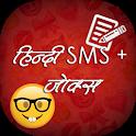 Hindi SMS + Jokes icon